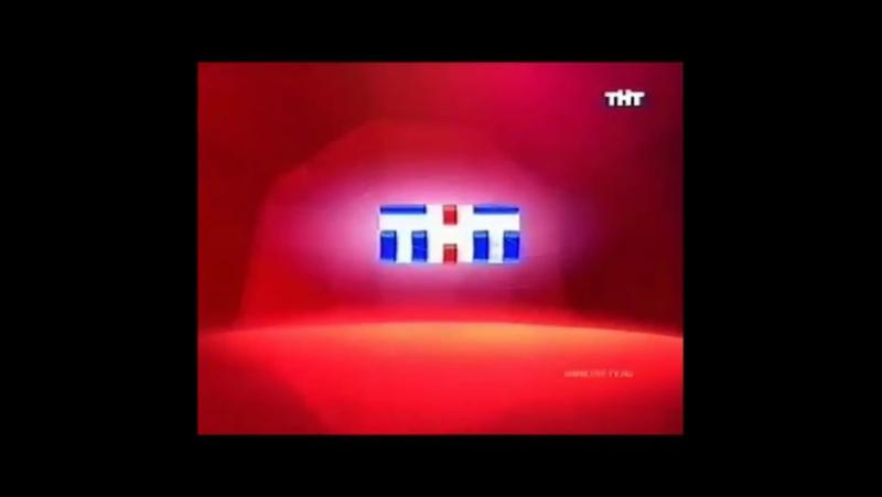 Рекламная заставка (ТНТ, 1.09.2003-21.12.2003)