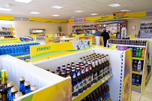 ⛽ Минфин предлагает вернуть алкоголь на АЗС Может и в школах начать пр