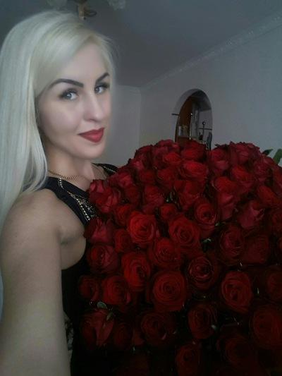 Маряна Щербанік