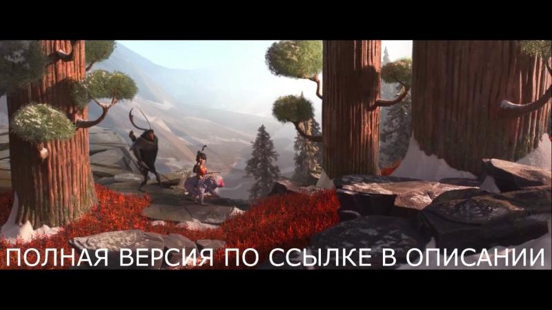Кубо легенда о самурае 2016 трейлер на русском. Самурай Кубо трейлер. re,j ktutylf j cfvehft nhtqkth