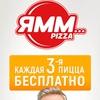 ЯММ Пицца. Группа фанатов пиццы!