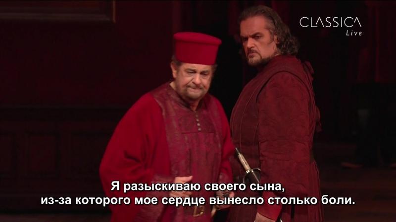 Verdi_Il_Trovatore_Salzburger_Festspiele_2014_rus