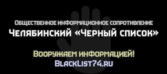 Отзывы о компании статус в челябинске худякова 12а 198