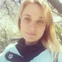 Viktoriia Kocherzhenko