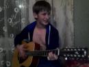 Братан от души поёт очень круто