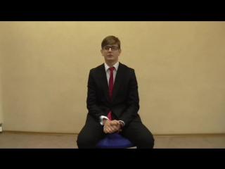 Отзыв о тренинге Профайлер-верификатор Антон