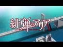 AnimeOpend Hidan no Aria AA 1 Opening v 2 NC Ария по прозвищу Алая пуля 1 Опенинг 1080p HD