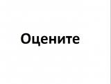 КаТюХа 53 серия, Оцените мои рисунки НяХен Аниматроников