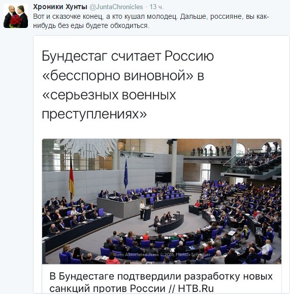 Сегодня позиция РФ в ПАСЕ сильно пошатнулась, их шансы вернуться резко уменьшились, - Логвинский - Цензор.НЕТ 4034