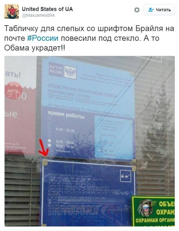 Вместо прививки российские врачи посоветовали укушенной девочке сходить в церковь: власти проверяют информацию - Цензор.НЕТ 6037