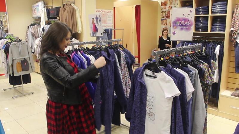 Одежда, белье и аксессуары для беременных в магазинах «Буду Мамой»