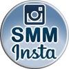SMM Insta - лучший SMM-сервис для Instagram