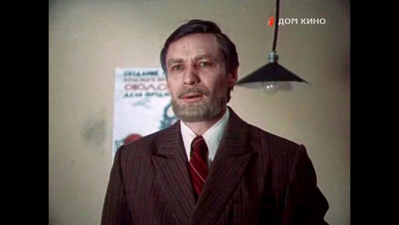 Дни и годы Николая Батыгина. (1987).