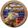 РептоДром - Продажа рептилий в России.