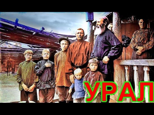 Язык Землян - Язык Русов - Академик Юрий Рыбников 7522-2014