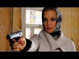 На всю жизнь Боевики русские 2015 Russkie boeviki detektivi смотреть онлайн