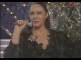 Надежда Бабкина - Ах мама, маменька (Песня Года 1990 Финал)