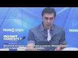Вячеслав Бутусов о включении в список Миротворца Езжу в Крым совершенно спокойно!