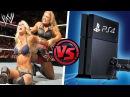 PS4 VS WWE РЕСЛИНГ ЧТО КРУЧЕ