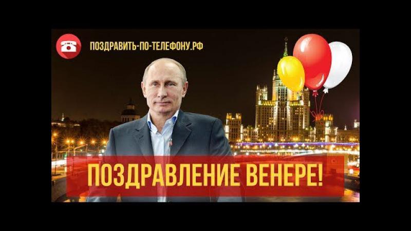 Башҡортостан юлдаш телевидениеһы
