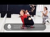 Milkshake workshop - Сhoreography by Aleksandra Kravchenko  - Open Art Studio