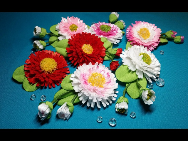 Ribbon flowers: cheerful daisie/Part 1/Цветы из лент: веселые маргаритки/Часть 1