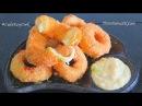 Луковые кольца с сыром и сливочным соусом Горячая закуска Onion rings with cheese Закуска к пиву
