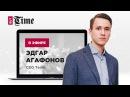 BuyTime webinar from Edgars Agafonovs (CEO Team) 18/10/2017 (RUS)