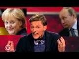 Павел Воля про Германию и Россию (Stand Up в Берлине)