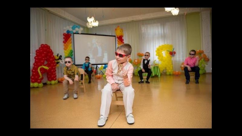 Танец бизнесменов. Выпускной бал в детском саду