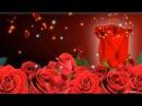 Музыкальная открытка с Днём Рождения komur