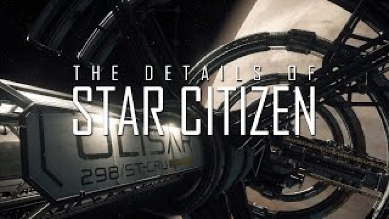 THE DETAILS OF STAR CITIZEN. PART 2: OLISAR (Alpha 2.6.1)