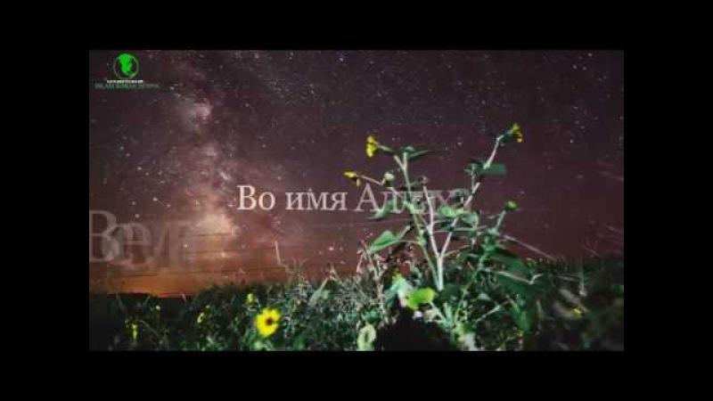 Ночь предопределения Ляйлятуль къадр