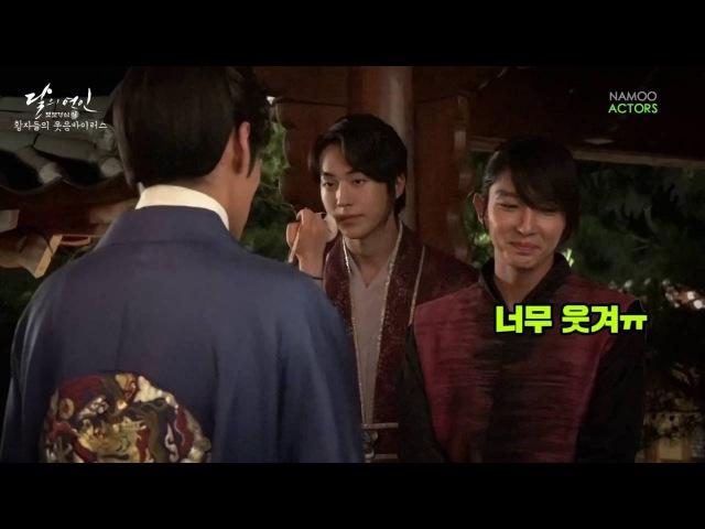 [이준기] ※ 황자들의 웃음 바이러스 주의 ※ (Lee Joon Gi_Scarlet Heart)