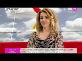 Стол Заказов - Юлианна Караулова (Презентация клипа Разбитая Любовь)