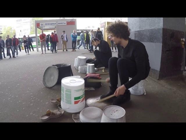 Уличные барабанщики отжигают на ведрах и кастрюлях в Москве