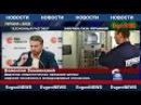 Контракт с Газпромом для Украины выгоднее чем покупка газа на бирже