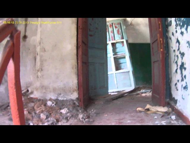 Заброшенный дом в центре Кировограда.( Abandoned house in the center of Kirovograd, Ukraine.)