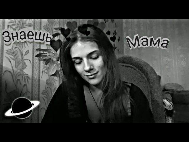 Стих: Знаешь, мама..от него искрится воздух: Анна Ахматова