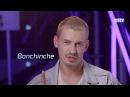 Танцы Dima Bonchinche сезон 4 серия 8