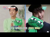 170112 TRENDY 'Mut Sisters S2' - Ok Taecyeon made a green cat Cute -D