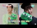 170112 TRENDY 'Mut Sisters S2' - Ok Taecyeon made a green cat? Cute :-D