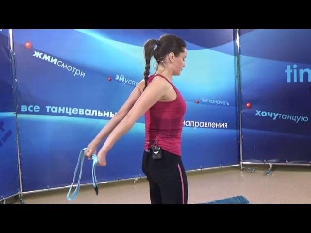 СТРЕТЧИНГ упражнения для спины   Прямая трансляция урока 08.02.2017!