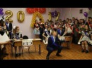 ОТОЖГЛИ на Последнем звонке Сценка про ЕГЭ 11А, Школа 76, г. Владивосток