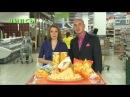 Контрольная закупка Чипсы со вкусом сыра