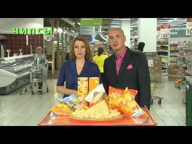 Контрольная закупка-Чипсы со вкусом сыра