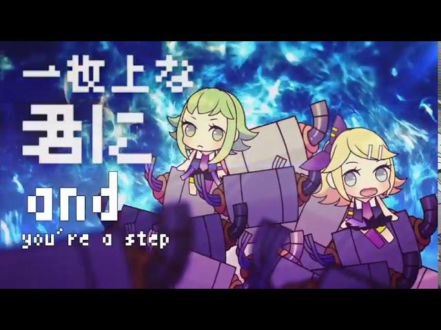 Eng Sub LUVORATORRRRRY! GUMI Rin
