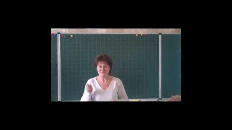Майстер-клас вчителя початкових класів Круглик Світлани Миколаївни