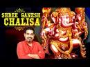 Shankar Mahadevan Shree Ganesh Chalisa Shri Ganesh Chalisa album Vishwa Vinayaka