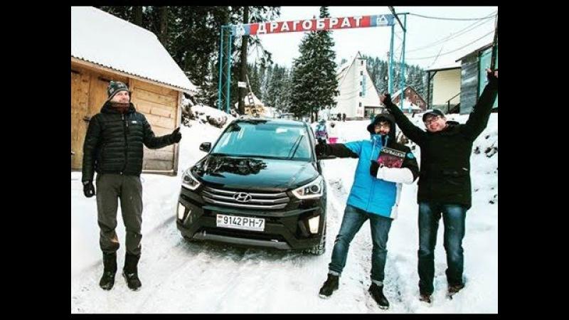 Бездорожье на Hyundai Creta длительный тест-драйв по горным дорогам Карпат